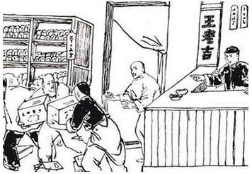 王老吉古代凉茶店铺