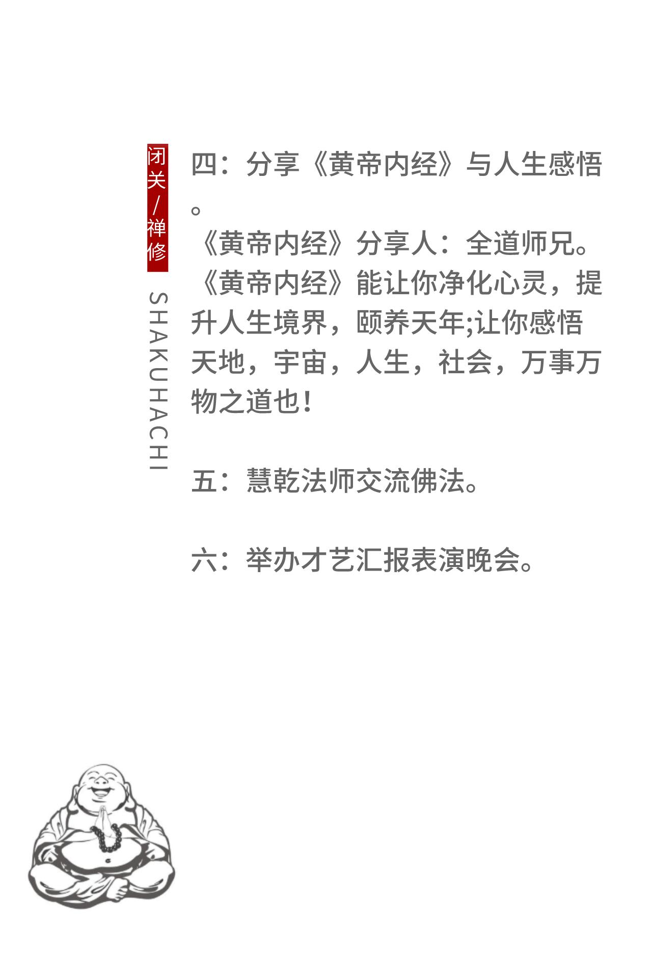 第10页1.png